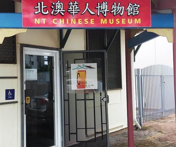 NT Chinese Museum - Chung Wah Society
